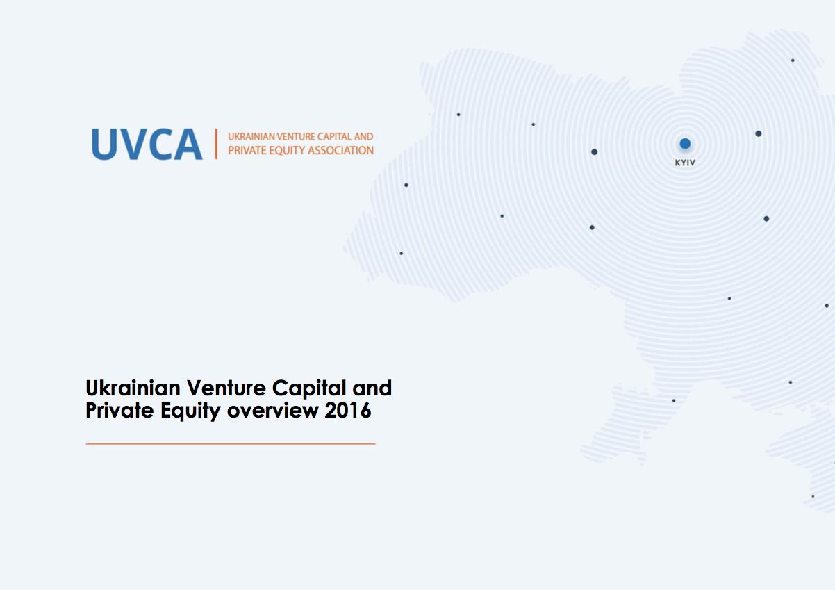 Українська асоціація венчурного капіталу та прямих інвестицій огляд 2016