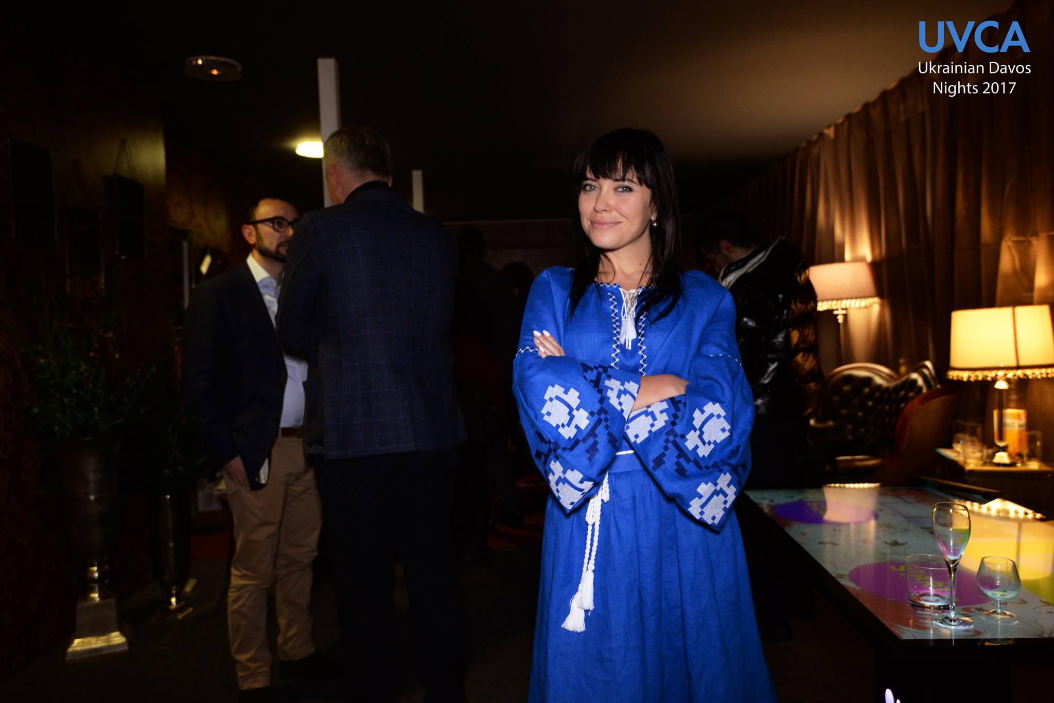 Davos Nights Ольга Афанасьєва